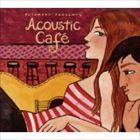 [CD] アクースティック・カフェ