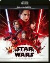 [Blu-ray] スター・ウォーズ/最後のジェダイ MovieNEX(初回版)