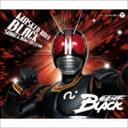 [CD] 川村栄二(音楽)/仮面ライダーBLACK SONG & BGM COLLECTION