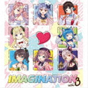 IMAGINATION シリーズ