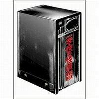 学校の怪談 劇場版 DVD-BOX(初回限定生産) [DVD]
