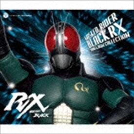 川村栄二(音楽) / 仮面ライダーBLACK RX SONG & BGM COLLECTION [CD]