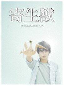 寄生獣 DVD 豪華版 [DVD]