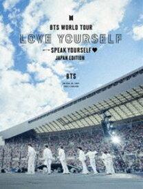 BTS WORLD TOUR'LOVE YOURSELF:SPEAK YOURSELF'-JAPAN EDITION(初回限定盤) (初回仕様) [Blu-ray]