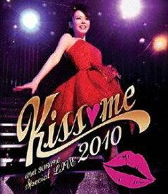 平野綾/AYA HIRANO SPECIAL LIVE 2010 〜Kiss me〜 [Blu-ray]