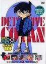 [DVD] 名探偵コナンDVD PART10 vol.7