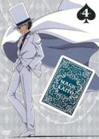 まじっく快斗 第4巻 [DVD]