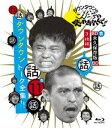 [Blu-ray] ダウンタウンのガキの使いやあらへんで!! 〜ブルーレイシリーズ11〜ダウンタウン トーク全集!!