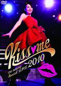 平野綾/AYA HIRANO SPECIAL LIVE 2010 〜Kiss me〜 [DVD]