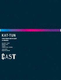 KAT-TUN LIVE TOUR 2018 CAST(完全生産限定盤) [Blu-ray]