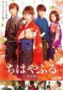 [Blu-ray] ちはやふる -下の句- 通常版 Blu-ray&DVDセット