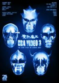 聖飢魔II/URA VIDEO 3-THE BACK STAGE OF SEIKIMA XXV- [DVD]
