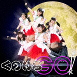 とちおとめ25 / くのいちGO!(通常盤type A) [CD]