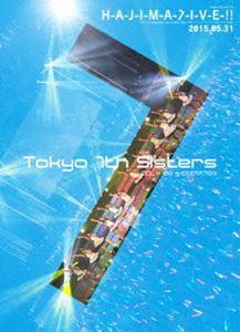 Tokyo 7th シスターズ/H-A-J-I-M-A-L-I-V-E-!! [Blu-ray]