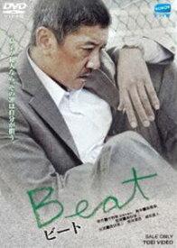 ビート [DVD]
