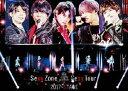 [DVD](初回仕様) Sexy Zone Presents Sexy Tour 〜 STAGE(DVD)(通常盤)