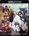 [Blu-ray] 銀魂<4K ULTRA HD&ブルーレイセット>