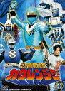 [DVD] 忍者戦隊カクレンジャー Vol.4