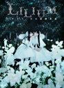 [DVD] 演劇女子部 ミュージカル LILIUM-リリウム 少女純潔歌劇-