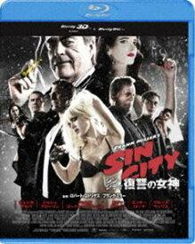 シン・シティ 復讐の女神 スペシャル・プライス [Blu-ray]