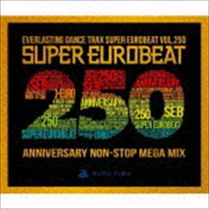 スーパーユーロビート VOL.250(通常盤) [CD]