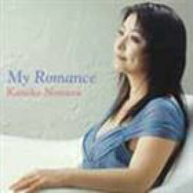 野村佳乃子 with 谷口英治セクステット&尾田悟 / マイ・ロマンス [CD]