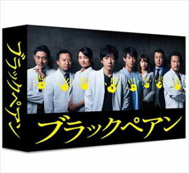 ブラックペアン Blu-ray BOX [Blu-ray]