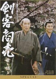 剣客商売スペシャル 母と娘と [DVD]