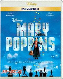 メリー・ポピンズ 50周年記念版 MovieNEX [Blu-ray]