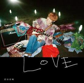 菅田将暉 / LOVE(通常盤) [CD]