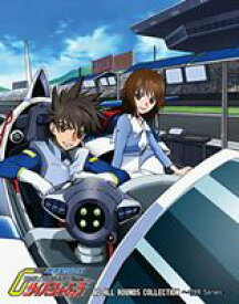 新世紀GPXサイバーフォーミュラ BD ALL ROUNDS COLLECTION〜OVA Series〜 [Blu-ray]