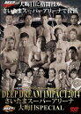 [DVD] ファイティングロードPRESENTS 大晦日SPECIAL DEEP DREAM IMPACT 2014 大晦日に格闘技がさいたまスーパーアリーナで...