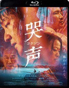 [Blu-ray] 哭声/コクソン