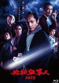 必殺仕事人2019 [Blu-ray]