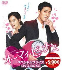 オー・マイ・ビーナス スペシャルプライス DVD-BOX2 [DVD]