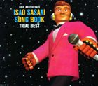 ささきいさお / ISAO SASAKI SONG BOOK TRIAL BEST [CD]