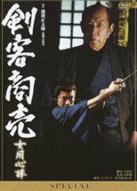剣客商売スペシャル 女用心棒 [DVD]