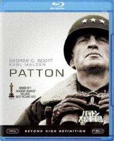 パットン大戦車軍団 [Blu-ray]