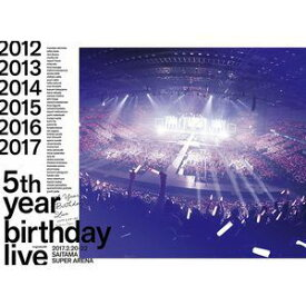 乃木坂46/5th YEAR BIRTHDAY LIVE 2017.2.20-22 SAITAMA SUPER ARENA(完全生産限定盤) [DVD]