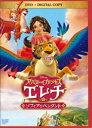 [DVD] アバローのプリンセス エレナ/ソフィアのペンダント DVD
