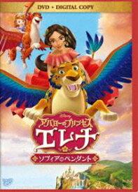 アバローのプリンセス エレナ/ソフィアのペンダント DVD [DVD]