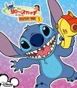 [DVD] リロ&スティッチ ザ・シリーズ/コンパクトBOX1