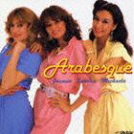 アラベスク / COLEZO!: アラベスク [CD]