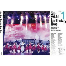 乃木坂46/5th YEAR BIRTHDAY LIVE 2017.2.20-22 SAITAMA SUPER ARENA Day1 [DVD]