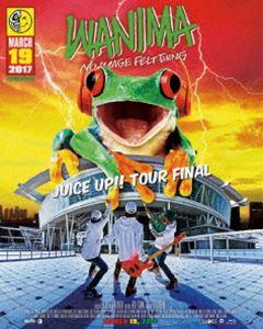 [Blu-ray] WANIMA/JUICE UP!! TOUR FINAL