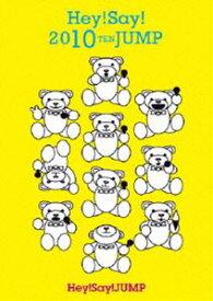 Hey! Say! JUMP/Hey!Say!2010 TEN JUMP [DVD]