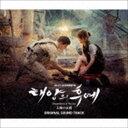 [CD] (オリジナル・サウンドトラック) 太陽の末裔 オリジナルサウンドトラック(2CD+DVD)