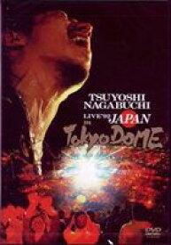 長渕剛/TSUYOSHI NAGABUCHI LIVE'92 JAPAN IN Tokyo DOME [DVD]
