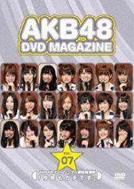 AKB48 DVD MAGAZINE VOL.7 AKB48 22ndシングル選抜総選挙「今年もガチです」 [DVD]