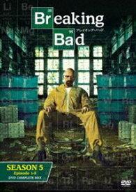 ブレイキング・バッド SEASON 5 COMPLETE BOX [DVD]
